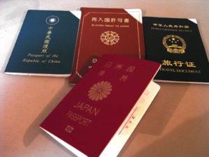 Asijské cestovní pasy