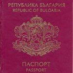 Cestovní pas - Bulharsko