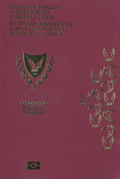 Cestovní pas - Jordánsko